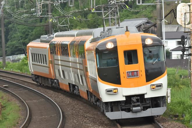 【近鉄】30000系 V09 新塗装 営業開始