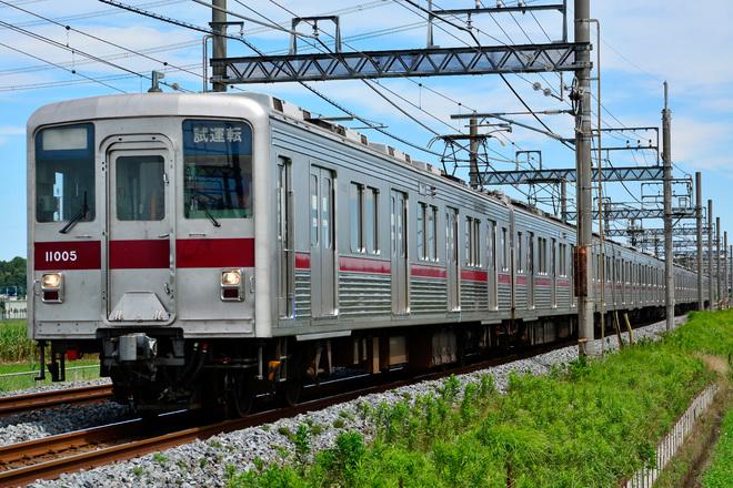 【東武】10000系11005F台車応力測定試運転