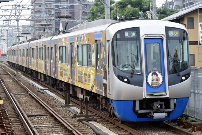 【西鉄】映画「ONE PIECE FILM GOLD」ラッピング電車運行開始