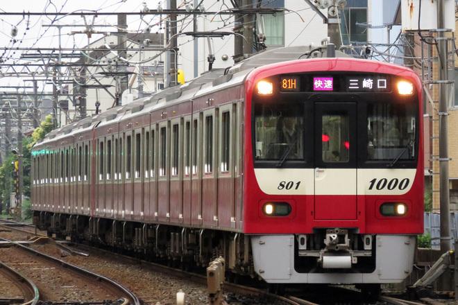 【京急】新1000形1800番台 京成本線高砂以東へ初入線