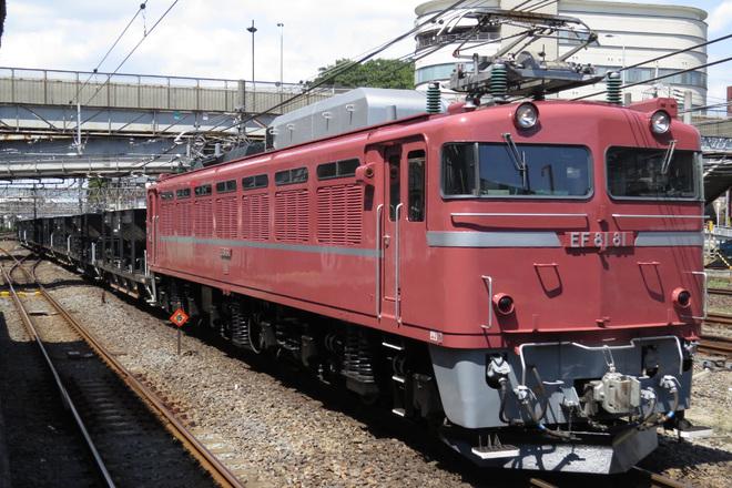 【JR東】EF81-81牽引水戸工臨運転