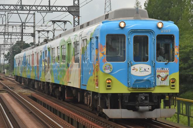 【近鉄】2000系XT07使用の ベーカリートレイン