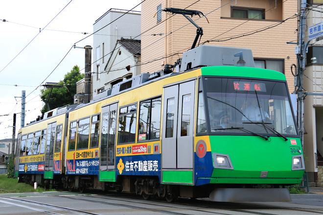 【東急】世田谷線304F 試運転