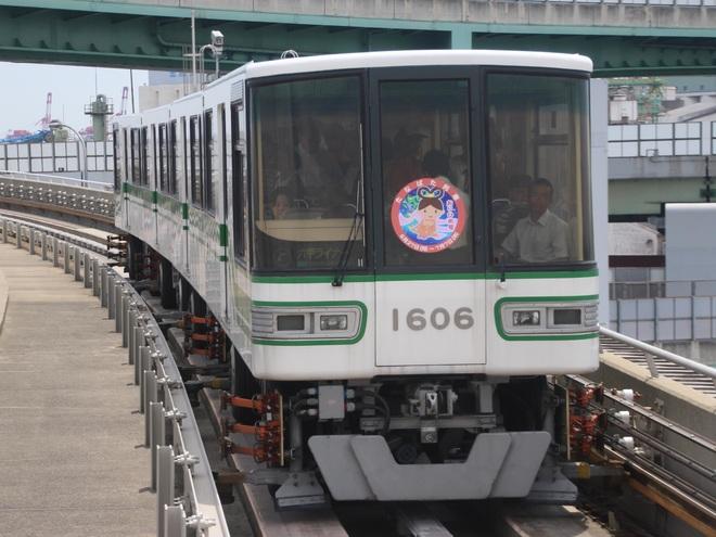 【神新交】たなばた列車が運行