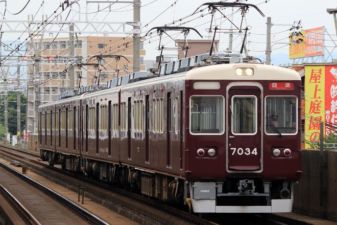 【阪急】7000系7034F+7035F 返却回送