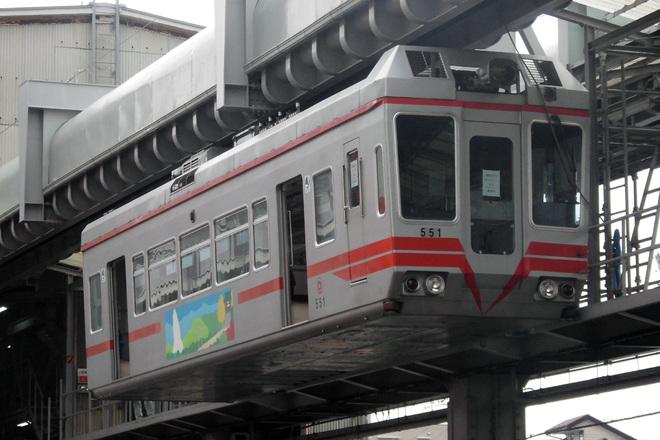 【湘モノ】500形551F車体搬出