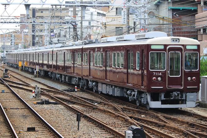 【阪急】7000系 7014Fリニューアル車ブレーキ性能試験実施