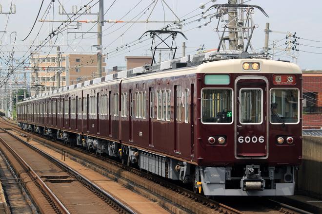 【阪急】6000系 6006F返却回送