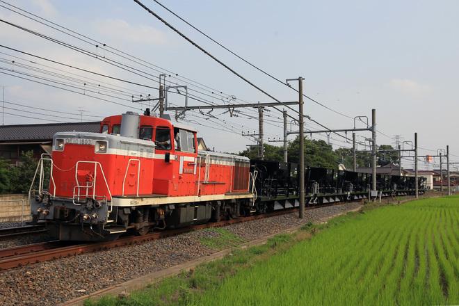 【JR東】DE10-1603牽引乗務員訓練列車