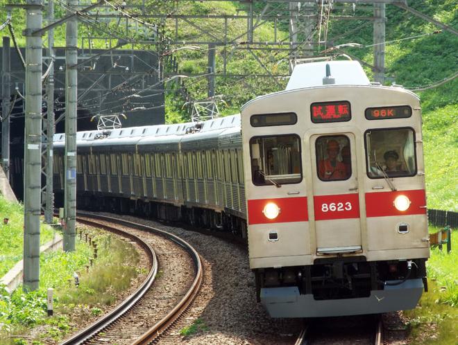 【東急】8500系8623F出場試運転