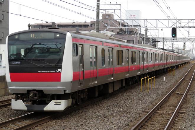 【JR東】E233系ケヨ510編成 東京総合車両センター入場