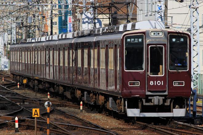 【阪急】8000系8001F 運用復帰