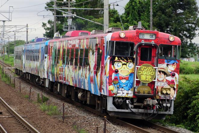【JR東】キハ40・48系「マンガでつなGO東北 コミックトレイン」
