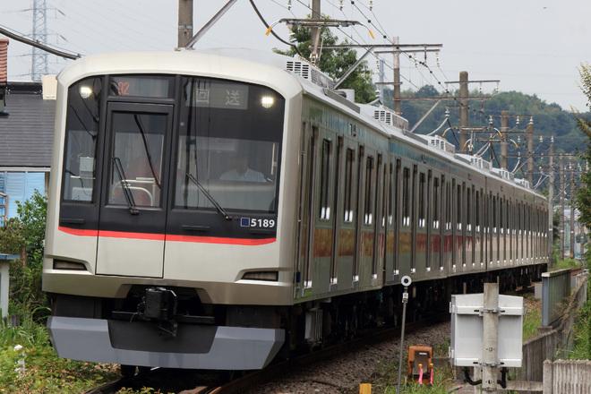 【東急】5080系5189F 長津田車両工場出場