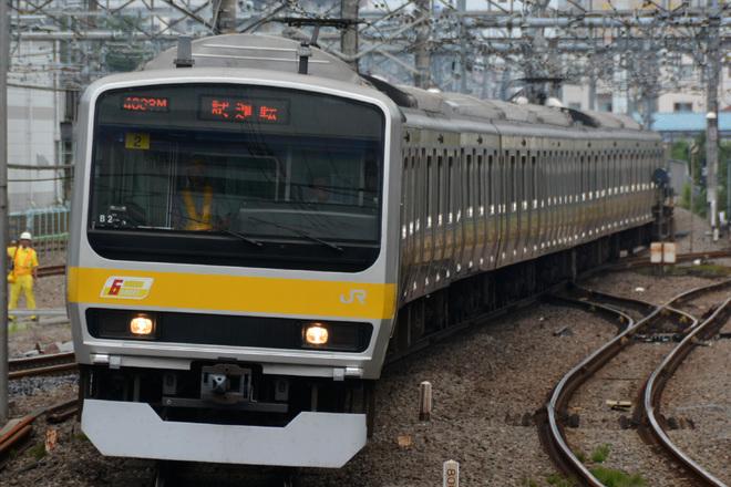 【JR東】E231系ミツB2編成 豊田往復試運転