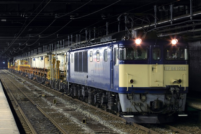 【JR東】EF64-1052牽引 新津工臨運転
