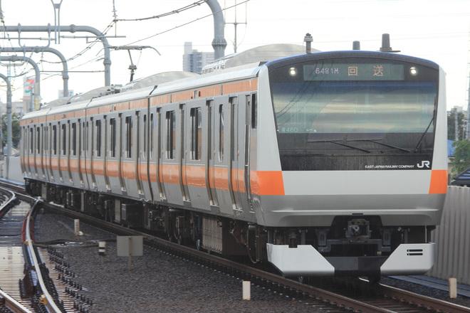 【JR東】E233系トタ青460編成 東京総合車両センター出場
