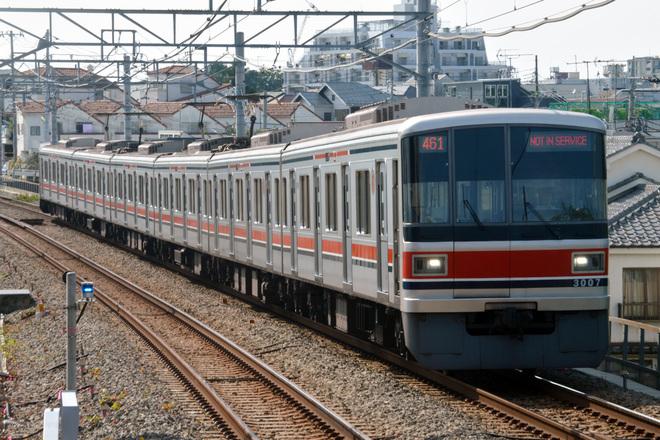 【東急】3000系3007F 長津田返却回送