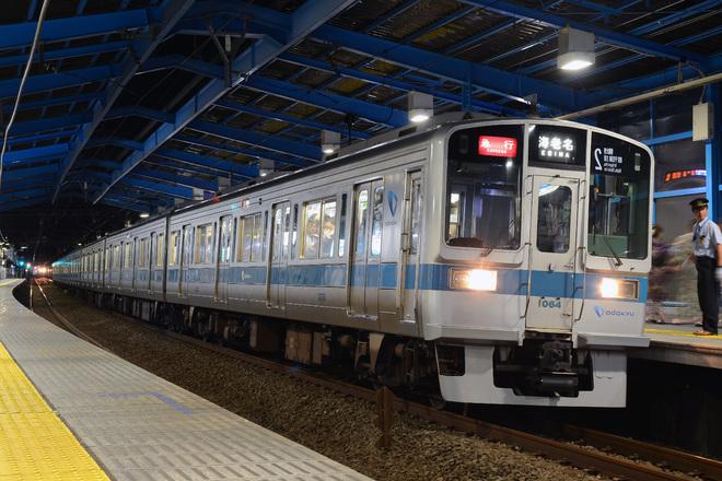 【小田急】あつぎ鮎まつり大花火大会開催に伴う臨時列車