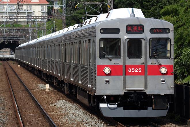 【東急】8500系8625F出場試運転