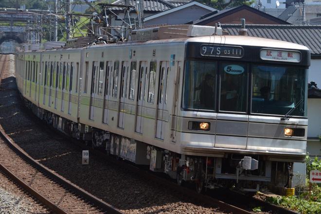【メトロ】03系03-111F 鷺沼工場出場試運転