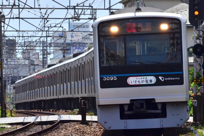 【小田急】いきもの電車 運転開始