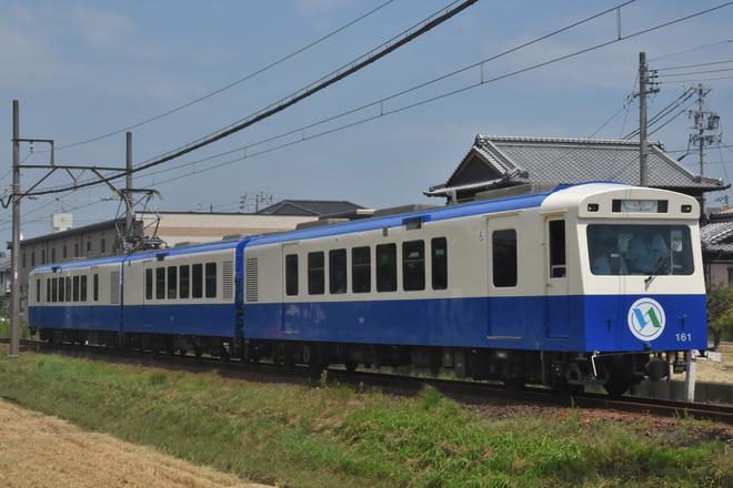 【あすなろう】新260系ロ-レル賞受賞祝賀列車