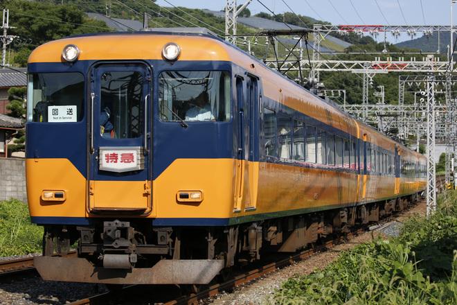 【近鉄】16000系Y51編成 出場試運転