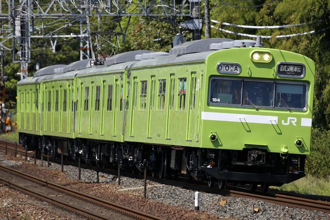 【JR西】103系NS404編成 出場試運転