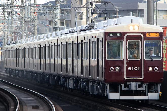 【阪急】6000系6001F 営業運転復帰