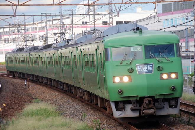 【JR西】117系キトS6編成 試運転