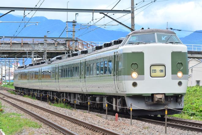 【JR東】189系長野車使用 団体臨時列車「フォーク夢列車」運転