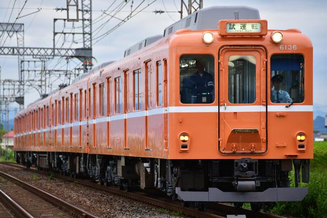 【近鉄】6020系C51編成が試運転