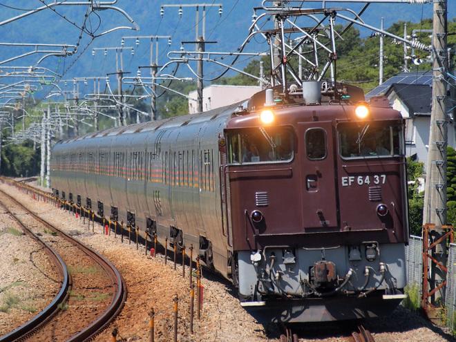 【JR東】EF64-37牽引 信州カシオペアクルーズ 復路