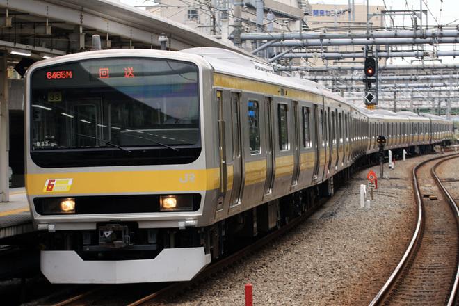 【JR東】E231系ミツB33編成 東京総合車両センター出場