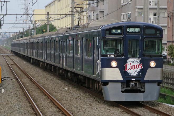 【西武】9000系L-train「東武×西武 ライオンズリレー号」