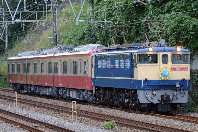 【伊豆箱】大雄山線5000系5501F(赤電化)甲種輸送