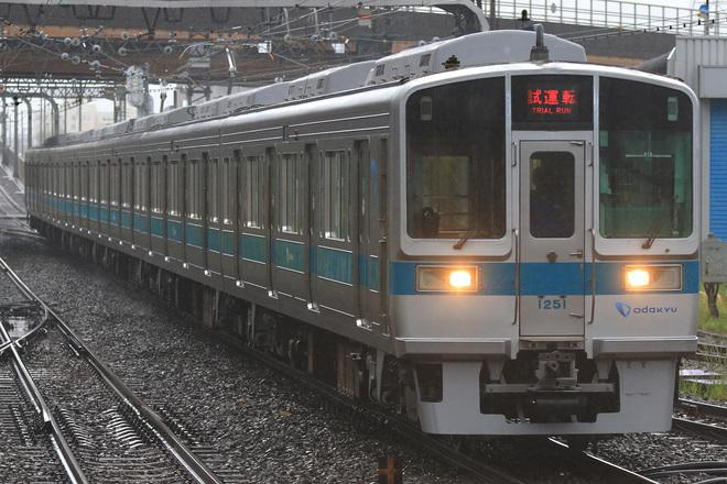 【小田急】1000形1251F出場試運転