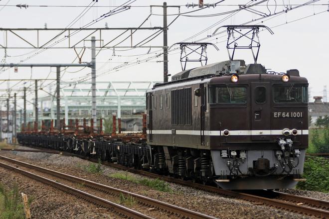 【JR東】EF64-1001牽引新津工臨返空