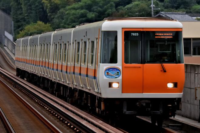 【近鉄】 東大阪線 開通30周年HM掲出