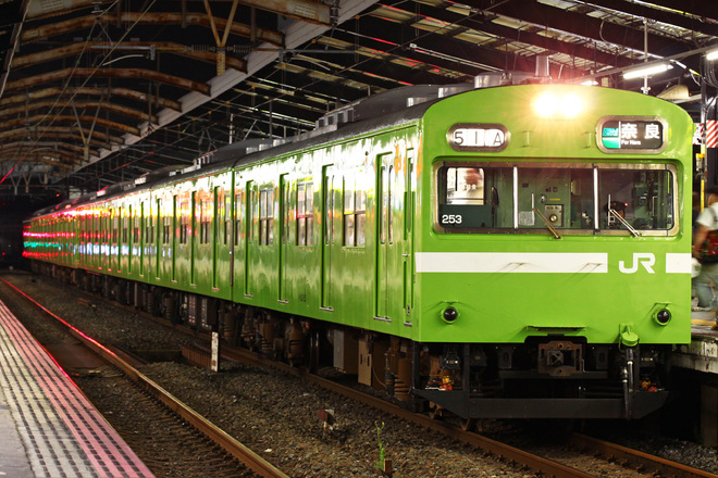 【JR西】奈良区103系使用の大阪環状線乗り入れ運用終了