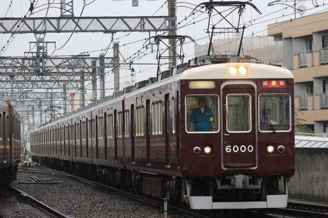 【阪急】6000系 6000F出場試運転実施