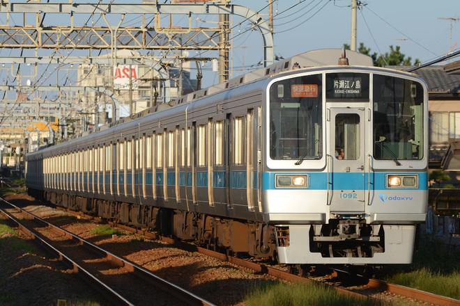 【小田急】ふじさわ江ノ島花火大会開催に伴う臨時列車