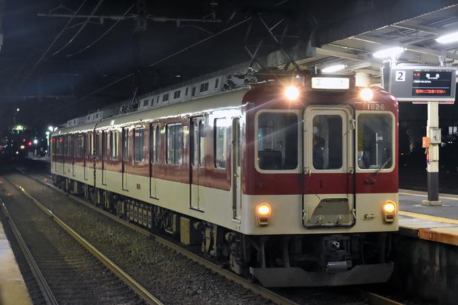 【近鉄】1810系H26編成 入場回送