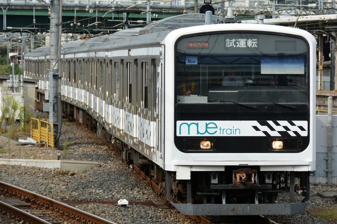 【JR東】209系『MUE-Train』東北本線試運転