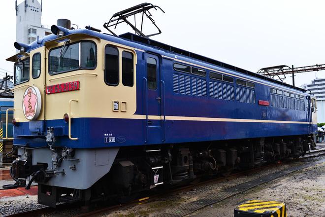 【JR貨】「第23回JR貨物フェスティバル 広島車両所」開催(EF65-2139)