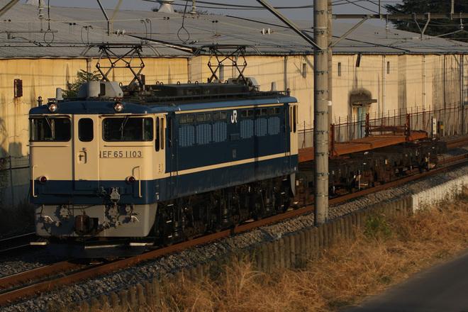 【JR東】EF65-1103牽引新津工臨