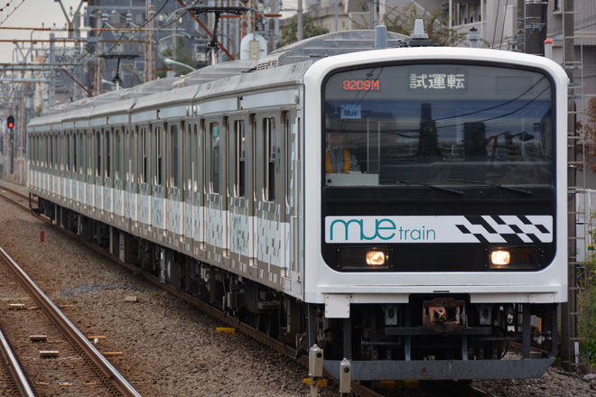 【JR東】209系『MUE-Train』青梅線試運転