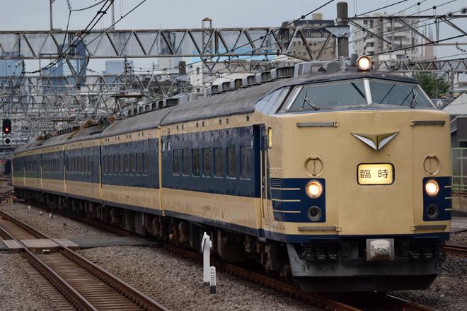 【JR東】583系 天理臨 復路運転