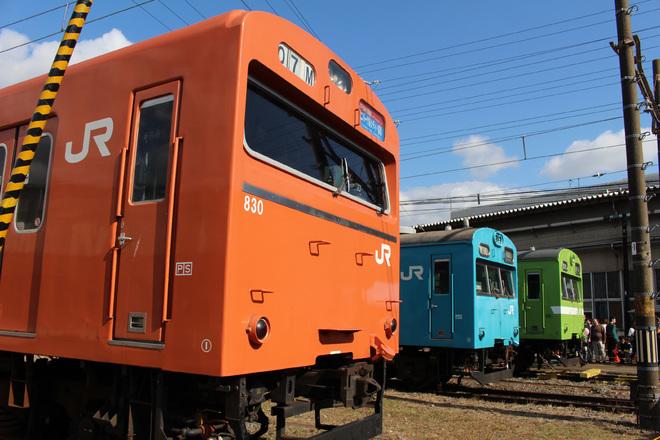 【JR西】吹田総合車両所一般公開